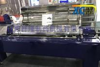 GMP高等级卧式螺旋靠谱的滚球平台